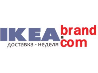 Товары ИКЕА доставка в Украину