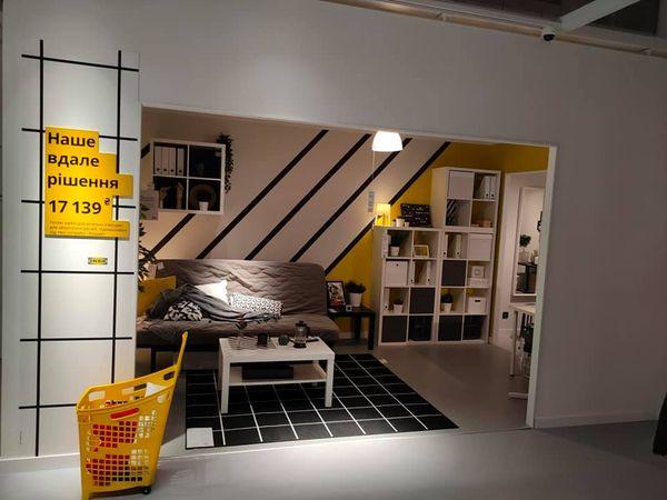 Видео обзор универсальной комнаты из оффлайн магазина ИКЕА в Киеве.