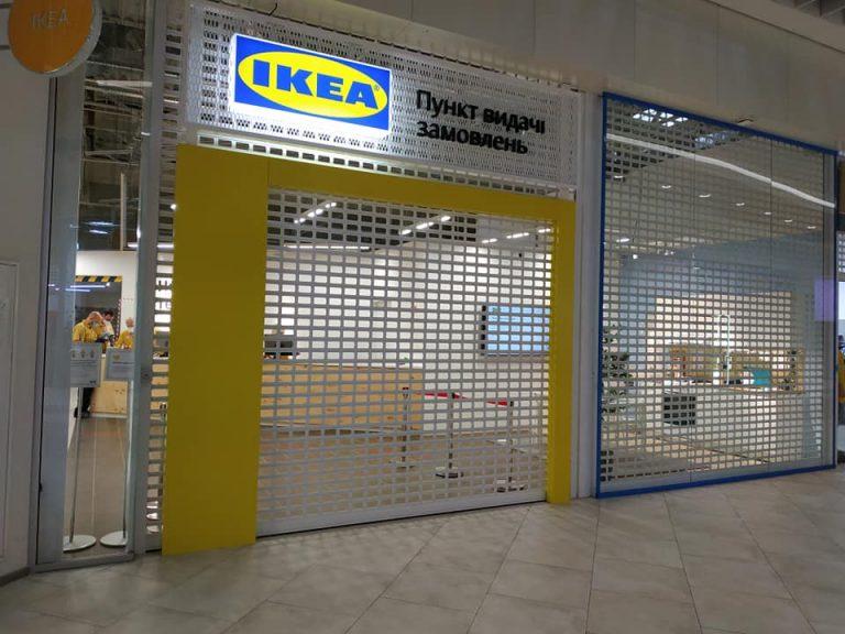 Первый опыт заказа товаров в Икеа-Украина