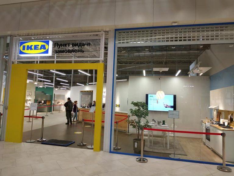 Отзыв о пункте выдачи/самовывоза заказов ИКЕА №1 в г.Киев